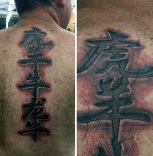 Tatuajes En La Espalda 227 Mejores Disenos Para Hombres